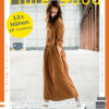 Fibre Mood 12 Ausgabe Stofftraeume4you